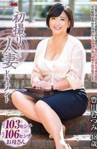 JRZD-857 First Shot Married Document Musume Toyokawa