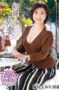 JRZD-807 First Shot Married Woman Document Homariya Emi