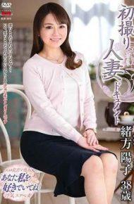 JRZD-875 First Shot Married Woman Document Yoko Ogata