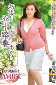 JRZD-841 First Taken Shoot Fifty-two Wife Document Fujisanohira