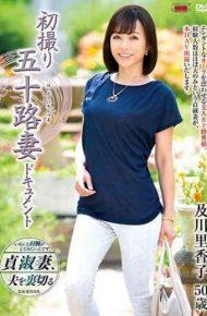 JRZD-840 First Taken Shoot Fifty-two Wife Document Rikiko Oikawa
