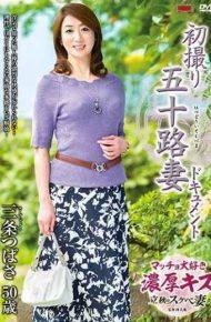 JRZD-846 First Taken Shoot Fifty-two Wife Document Sanjo Tsubasa