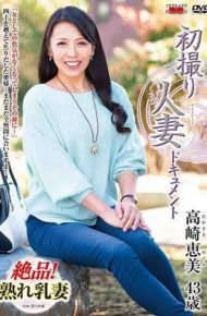 JRZD-812 First Taking A Wife Document Emma Takasaki