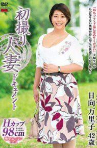 JRZD-762 First Taking A Wife Document Mariko Hyuga