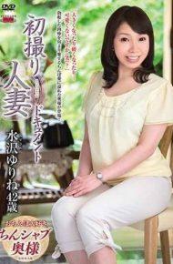JRZD-829 First Taking A Wife Document Mizusawa Yuri
