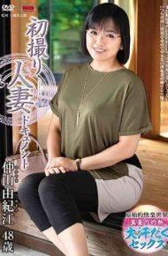 JRZD-838 First Taking A Wife Document Yukie Nakayama