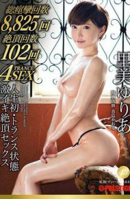 ABP-708 First Time In My Life Trance Condition Fierce Iki Cum Sex 43 Satomi Yuria Ichibancho The Most In History! !