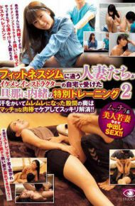 EYS-023 Fitness Married Woman Who Go To The Gym Is The Secret To Her Husband Received At The Home Of The Handsome Instructor Special Training 2