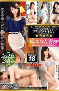 FIV-018 FIV-018 Five-star Star Pole Erotic Wife SP Ch.18 Erotic Too Adult's Flesh!Carefully Selecting The Best Married Woman For The First DVD! !