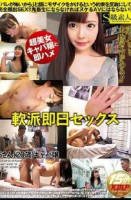 SUPA-205 Flexible Contemporary Sex S 20 Years Old Miss Caba