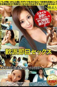 SUPA-231 Flexible The Same Day Sex A 22 Years Old Sports Instructor