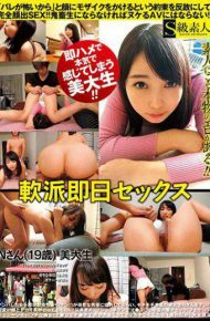 SUPA-301 Flexible The Same Day Sex N 19 Years Old Beautiful Girl