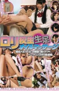 AT-118 Foot Massage Oil High School Students Lori