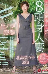 JUY-705 Former National Swimming Player's Eight-headed Married Woman Nanjima Nanako 32-year-old Student Begging Pleading AVDebut! ! Nanjima Nanako