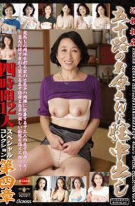 AST-046 Four Hours Out Of The Vagina During The Mother Of Incest Age Fifty 12 People Special Collection Chapter Iv