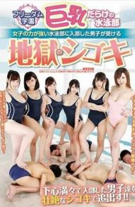 AVOP-321 Freedom Gakuen Big Tits Swimming Department Full Of Girls' Power The Girls Who Have Entered The Swimming Department Where The Power Of The Girls Gets Received Hell Shimoki