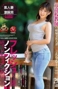 JUY-662 Fresh Married Wife Nonfiction Cum Documentary! ! Former School Teacher's Inextendent Civilization Married Wife 28 Years Old Mr. Erina
