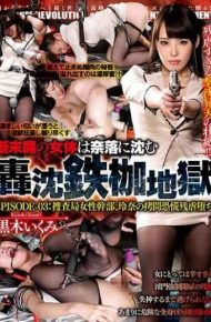 DBER-010 Friendly Female Body Sinks Into A Crime Epid Criminal Hell Episode – 03 Female Executive Of The Investigation Bureau Torture Depression Of Rena Cruel Cruel Fallen Black Leaf Dumpling