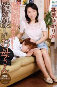 JKKS-003 Friendly Mom Shinohara Yukari Incest Series Son Love Vol.03 I
