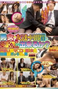 PTS-308 Friends Colleagues Together Of Men And Women Can Do To Sexman Who Would Erect While The Woman Hesitate To Wet Embarrassed Nagaramoma Co