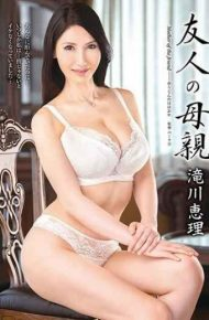 VEC-336 Friend's Mother Eri Takigawa