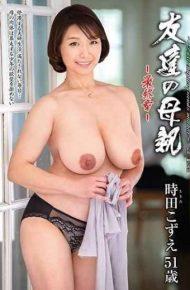 HTHD-161 Friend's Mother Final Chapter Kozue Tokita