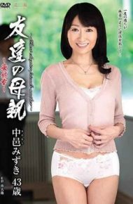 HTHD-154 Friend's Mother Final Chapter Mizuki Nakamura