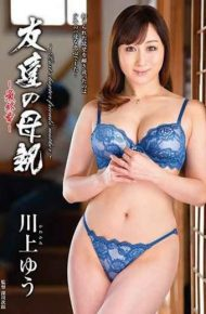 HTHD-159 Friend's Mother Final Chapter Yu Kawakami