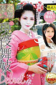 SUPA-255 From Kyoto! !acting Maiko Debut Hina
