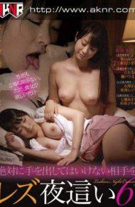 FSET-401 FSET-401 6 Lesbians Night Crawling Absolute