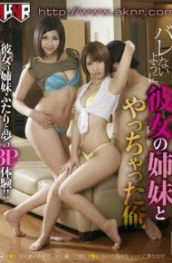 FSET-454 FSET-454 Niiyama Kaede Had To Do With Her Sister