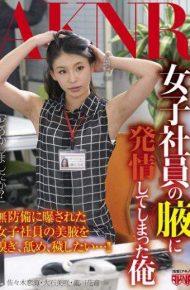 FSET-479 FSET-479 Takigawa Kanon Oishi Misaki Girl Employees