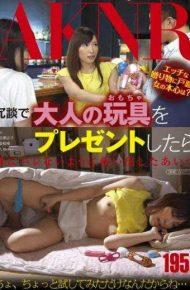 FSET-494 FSET-494 Oba Yui After Gift Toys Adult Joke