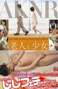 FSET-511 FSET-511 Makoto Takeuchi Girl SEX Old Man
