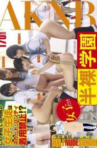 FSET-513 FSET-513 Half-naked Only School Girls