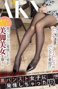 FSET-597 FSET-597 Estrus In Black Pantyhose Girls