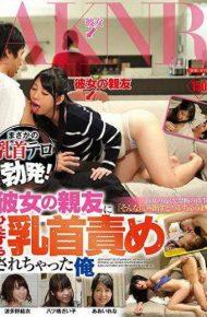 FSET-683 FSET-683 Hatano Yui Yatsuhashi Saiko Aoi Rena