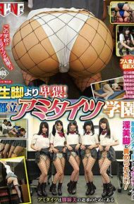 FSET-727 FSET-727 It Is More Obscene Than The Legs!Tokyo Metropolitan Government School
