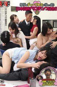 FSET-732 FSET-732 Deep Kissing Obvious Japan National