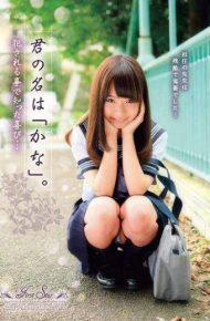 FSGD-001 FSGD-001 Saotome Natuna School Girls