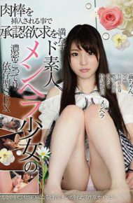FSKT-021 FSKT-021 Demand Menhera Girl's Dense Rise Dependent Type SEX That Meets The Desire To Approve By Inserting A Cock
