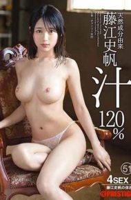 ABP-743 Fujiie Fumiyoshi Juice Derived From Natural Ingredients 120 51 Breast Dumpling Juice Covered With Milk 4
