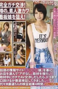YRH-102 Full Gachi Negotiations!Rumors Aim The Amateur Hard Kava Poster Girl!vol.28
