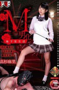 MANE-028 Full M Maleization Basement Life The Secret Heart In Secret Is Finally Blooming … Mari Takasugi
