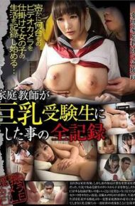 GVG-812 Full Record Of What A Tutor Made As A Big Tits Student Miwa Owa