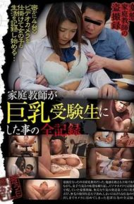 GVG-717 Full Record Of What A Tutor Made As A Big Tits Student Morning Sun