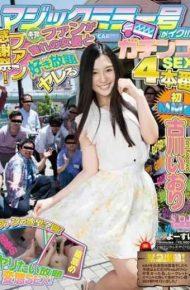 STAR-615 Furukawa Iori Magic No. Mirror Go! !fan Thanksgiving!real Fans Yearning Actress And Favorite All-you-can-fuckable Gachinko Sex 4 Production