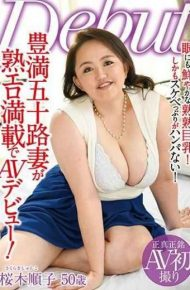 MKD-201 Fuzumi Itoji Wife Is AV Ripe Full Of Mature Erotic! Junko Sakuraki