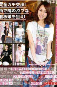 YRZ-023 Gachi Full Negotiation!Aim Of The Rumor In The City The Poster Girl Naive! Volume 05