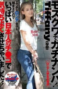 HIKR-097 Gachinanpa In Moscow!tiffany 20 I Caught An Erotic Russian Girls So I Made Many Japanese Friends Feel Good! !
